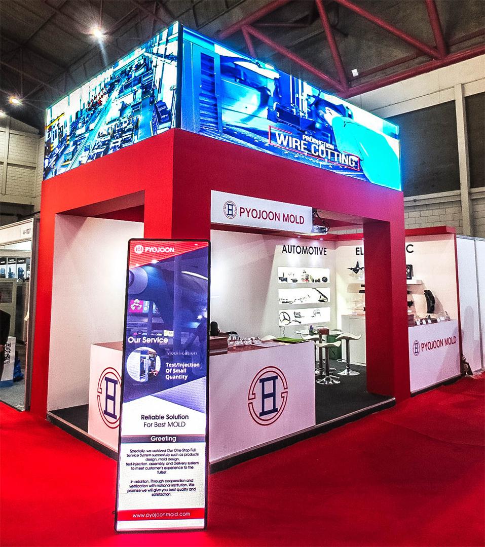 PYOJOON Stand Exhibition 2018