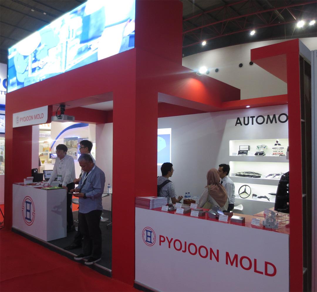 PYOJOON Product Display Exhibition